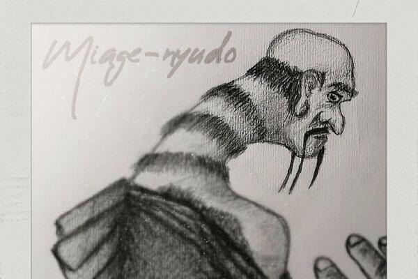 Miage-nyudo-AP